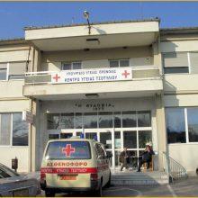 kozan.gr: Έκλεισε το απόγευμα της Πέμπτης – για απολύμανση – το Κέντρο Υγείας Τσοτυλίου – 4 εργαζόμενοί του, που ήρθαν σε επαφή με τον 90χρονο, που διαγνώσθηκε με κορωνοϊό στο Νοσοκομείο Καστοριάς κι είχε εξετασθεί προηγουμένως στο Κέντρο Υγείας Τσοτυλίου τέθηκαν, με εντολή ΕΟΔΥ, σε κατ' οίκον περιορισμό – Το Κέντρο Υγείας θα λειτουργήσει και πάλι το πρωί της Παρασκευής (Βίντεο)