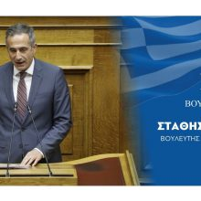 Δήλωση του βουλευτή Ν. Κοζάνης Στάθη Κωνσταντινίδη για την προσαρμογή της λειτουργίας των πολιτικών γραφείων του στο πλαίσιο των κανόνων για την προστασία της δημόσιας υγείας