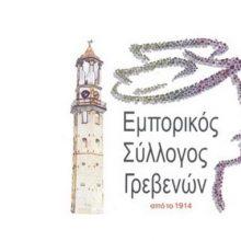 Παγώσαμε στην κυριολεξία ως θεατές στην πρεμιέρα του έργου: «Ο ΘΑΝΑΤΟΣ ΤΟΥ ΕΜΠΟΡΑΚΟΥ» όταν οι υπεύθυνοι διαχειριστές της Περιφέρειας Δυτικής Μακεδονίας ανακοίνωσαν τους δικαιούχους του προγράμματος