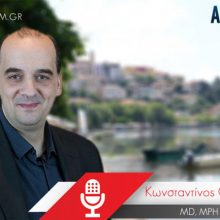 Αποκαλυπτική συνέντευξη του καθηγητή Φαρσαλινού στον Antennes 93.6: «Έπρεπε να μπει σε καραντίνα η Καστοριά»