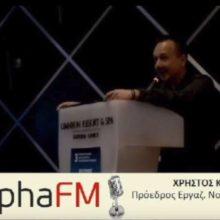 Χ. Κουσουρής: Κάντε άμεσα απολύμανση ολόκληρου του Νοσοκομείου Kαστοριάς (Ηχητικό)