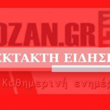 Εκτάκτως αύριο σε Θεσσαλονίκη, Πάτρα και Κοζάνη τρεις υπουργοί