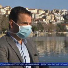 kozan.gr: To ρεπορτάζ του ΣΚΑΙ στο σημερινό κεντρικό δελτίο ειδήσεων μετά το θάνατο του 70χρονου από την Καστοριά, το έκτο θύμα του κορωνοϊοϋ στην Ελλάδα (Bίντεο)