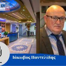 "I. Παντελίδης στο kozan.gr για το κλείσιμο των ξενοδοχείων: ""Μας αιφνιδίασε πολύ. Βέβαια αυτό που προέχει είναι η δημόσια υγεία. Από την άλλη η απόφαση έχει πολλά προβλήματα, προβλήματα που είναι ουσιαστικά"" (Hχητικό)"