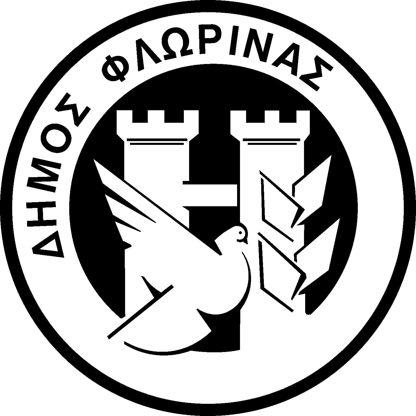 Ολοκληρώνονται οι εγγραφές στα ΚΔΑΠ Δήμου Φλώρινας