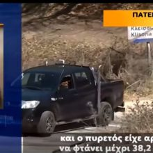 """kozan.gr: Απόσπασμα από το χθεσινό (20/3) ρεπορτάζ του OPEN στο κεντρικό δελτίο ειδήσεων – Στο """"κόκκινο"""" η ανησυχία στα χωριά που έχουν τεθεί σε καραντίνα (Βίντεο)"""