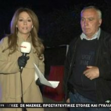 "kozan.gr: Πρόεδρος Δαμασκηνιάς Π. Τζάνας: ""Θέλουμε υποστήριξη της πολιτείας. Θα φτάσω μέχρι τον πρωθυπουργό. Να έρθει εδώ ένα κλιμάκιο να κάνουμε όλοι μας το τεστ. Θα πεθάνουμε από την αγωνία μας"" (Βίντεο)"