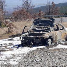Φωτιά σε αυτοκίνητο στην Εθνική οδό Γρεβενών – Καλαμπάκας