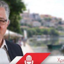"""Χρήστος Ζευκλής, δήμαρχος Βοΐου: """"Ζητάμε μόνιμο κλιμάκιο του ΕΟΔΥ στην ευρύτερη περιοχή"""" (Ηχητικό)"""