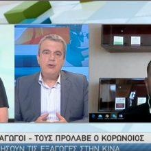 kozan.gr: Kροκοπαραγωγοί Κοζάνης: Τους πρόλαβε ο κορωνοϊός πριν ξεκινήσουν τις εξαγωγές στην Κίνα – Τι είπε το πρωί της Κυριακής, στην ΕΡΤ1, ο Πρόεδρος του Συνεταιρισμού  Βασίλης Μητσόπουλος (Βίντεο)