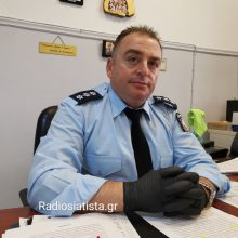 O Διοικητής του Α.Τ. Βοΐου, Ε. Καραδίσογλου, εξηγεί, αναλυτικά και με απλό τρόπο, τις υποχρεώσεις των πολιτών μετά τις νομοθετικές διατάξεις για την απαγόρευση της κυκλοφορίας αλλά και διάφορα άλλα ζητήματα (Βίντεο)