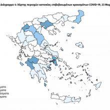 Κορωνοϊός: Αυτός είναι ο χάρτης της πανδημίας στην Ελλάδα