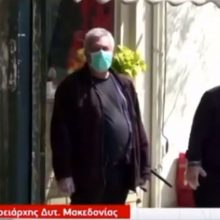kozan.gr: Για το πως θεωρεί ότι εξαπλώθηκε ο κορωνοϊός σε Καστοριά και Κοζάνη μίλησε σήμερα Τετάρτη 25/3 στην εκπομπή «Κοινωνία 'Ωρα MEGA», ο Περιφερειάρχης Δυτικής Μακεδονίας Γιώργος Κασαπίδης (Βίντεο)