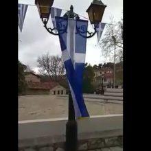 kozan.gr: Αιανή: Ο Εθνικός Ύμνος κι ο Ακάθιστος Ύμνος ακούστηκαν στην Ιστορική Έδρα του Δήμου Κοζάνης προς τιμή των Αγωνιστών του 21′ (Bίντεο)