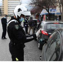 Κορωνοϊός: Πιο αυστηροί έλεγχοι για τα μέτρα από την Πέμπτη