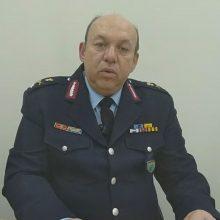 kozan.gr: Ποια είναι η κατάσταση σε επίπεδο Αστυνομικών Διευθύνσεων Δ. Μακεδονίας σε ό,τι αφορά τα υλικά για την προστασία των αστυνομικών κατά την εκτέλεση των καθηκόντων τους, τη συγκεκριμένη χρονική περίοδο της πανδημίας,; Υπάρχει (και μέχρι πότε;) επαρκής αριθμός σε γάντια, μάσκες κι αντισηπτικά ώστε οι συμπατριώτες μας αστυνομικοί να επιτελούν το έργο τους χωρίς να είναι εκτεθειμένοι σε διάφορους κινδύνους; – Τι απάντησε στο ερώτημα του kozan.gr o Γενικός Περιφερειακός Αστυνομικός Διευθυντής Δυτικής Μακεδονίας Θεόδωρος Κεραμάς (Βίντεο)