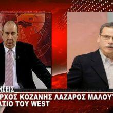 kozan.gr: Την Κυριακή το πρωί 29/3, θα πραγματοποιηθεί, στο Δημαρχείο Κοζάνης, συνάντηση του Δημάρχου Κοζάνης Λ. Μαλούτα με την υπεύθυνη του ΕΟΔΥ Βορείου Ελλάδος, τον πρόεδρο του Δ.Σ. του Νοσοκομείου Κοζάνης και τον πρόεδρο του Ιατρικού Συλλόγου Κοζάνης (Βίντεο)