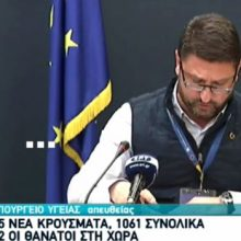 kozan.gr: Tην επίσκεψή του στη Νεάπολη, του Δήμου Βοΐου, αύριο Κυριακή 29/3, στις 9 το πρωί, ανακοίνωσε ο Υφυπουργός Πολιτικής Προστασίας, Νίκος Χαρδαλιάς – Θα έχει συνάντηση με Περιφερειάρχη & Δήμαρχο Βοΐου – Ποιοι άλλοι θα είναι μαζί του (Βίντεο)