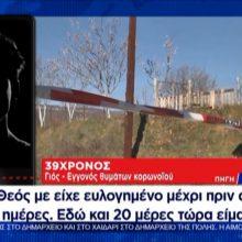 kozan.gr: Ραγίζει καρδιές ο γιος του αποθανόντος 64χρονου ιδιοκτήτη καφενείου στην Δαμασκηνιά Βοΐου, ο οποίος έχασε μέσα σε λίγες μέρες πατέρα και παππού (Βίντεο – ρεπορτάζ ΣΚΑΙ)