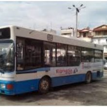 Πτολεμαΐδα: Μειώνεται κατά 10% η τιμή των εισιτηρίων στα Αστικά Λεωφορεία