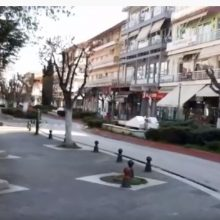 kozan.gr: 17:45: Η εικόνα στην πόλη της Πτολεμαίδας, από το κέντρο της πόλης (Βίντεο)