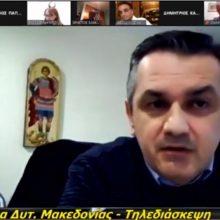 kozan.gr: Την προμήθεια μηχανήματος, αξίας 58.376,99 ευρώ, για τη λειτουργία εργαστηρίου Μοριακής Βιολογίας, στο Γενικό Νοσοκομείο Μαμάτσειο Κοζάνης, που θα πραγματοποιεί τεστ ανίχνευσης για τον κορωνοϊό, αποφάσισε, ΟΜΟΦΩΝΑ, το Περιφερειακό Συμβούλιο Δ. Μακεδονίας (Βίντεο)