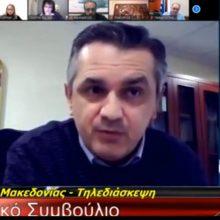 "kozan.gr: Μετά από ερωτήματα της Γ. Ζεμπιλιάδου ο Περιφερειάρχης Δ. Μακεδονίας Γ. Κασαπίδης προχώρησε σε μια σημαντική διευκρίνηση σε ό,τι αφορά την πρότασή του για τη λήψη έκτακτων μέτρων (καραντίνα) στην Mεσοποταμία Καστοριάς: ""Ναι χρειάζεται καραντίνα"", είπε ο ΕΟΔΥ (Βίντεο)"