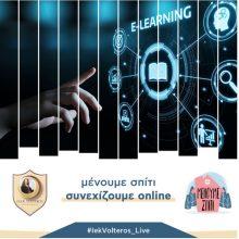 """Το IEK VOLTEROS εκπέμπει""""Live"""" καιεπεκτείνεται δυναμικά στο χώρο των προγραμμάτων ηλεκτρονικής εξ' αποστάσεως εκπαίδευσης (e-Learning)"""