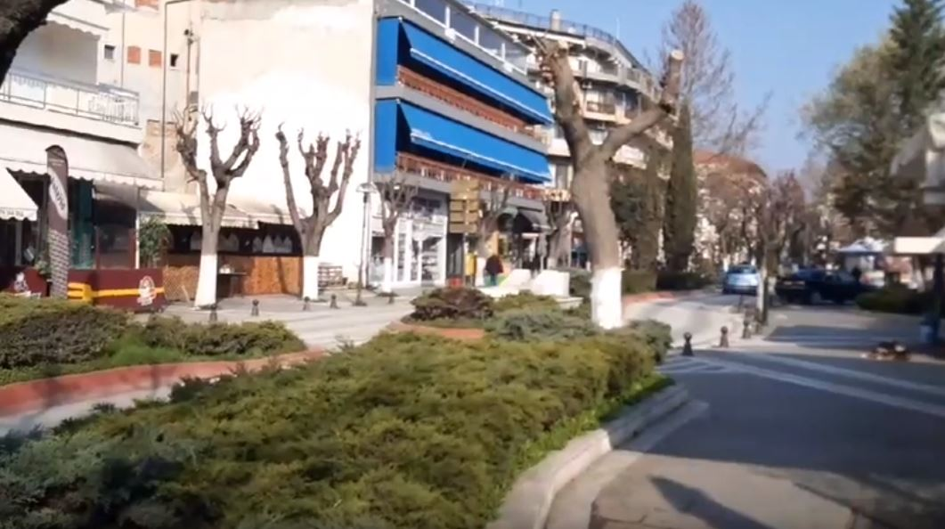 kozan.gr Ώρα 09:50 π.μ.: Σημερινές (Τρίτη 31 Μαρτίου) εικόνες από κεντρικά σημεία της Πτολεμαίδας (Βίντεο)