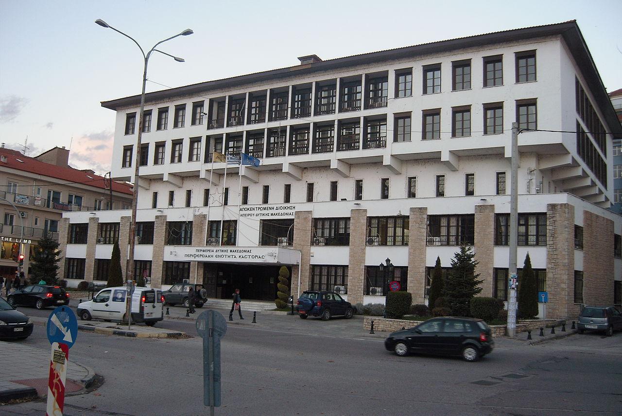 Ανακοινώνονται σήμερα ειδικά μέτρα για Μεσοποταμία και Καστοριά – Οι επίσημες ανακοινώσεις αναμένονται το απόγευμα από τον Υφυπουργό Πολιτικής Προστασίας Ν. Χαρδαλιά