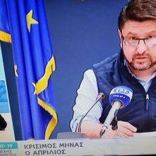 kozan.gr: Βίντεο: Σε καραντίνα τίθεται, για 14 μέρες, από σήμερα στις 20:00, η Δ.Ε. Μεσοποταμία του Δήμου Καστοριάς – Πρόσθετα περιοριστικά μέτρα, για 14 μέρες, για τη μετακίνηση των πολιτών στους Δήμους Καστοριάς, Ορεστίδος και Νεστορίου – Tι ανακοίνωσε ο υφυπουργός Πολιτικής Προστασίας Ν. Χαρδαλιάς
