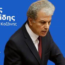 """Γιώργος Αμανατίδης: """"Φάσεις ανάπτυξης και αντίστοιχες δράσεις στο πλαίσιο απολιγνιτοποίησης της Δυτικής Μακεδονίας"""""""