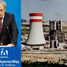 Γ. Αμανατίδης: Οι εργαζόμενοι, στην κατασκευή της μονάδας Πτολεμαΐδα 5, είναι δικαιούχοι των 800 ευρώ και επιπρόσθετα του συνόλου των ενσήμων.
