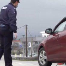 kozan.gr: Το σημερινό ρεπορτάζ του ΣΚΑΙ, από τη Μεσοποταμία Καστοριάς, κατά την πρώτη μέρα επιβολής των μέτρων καραντίνας – Τι δήλωσαν στην κάμερα του ΣΚΑΙ διερχόμενοι οδηγοί (Βίντεο)