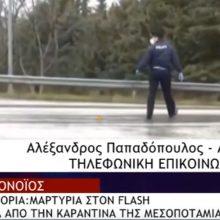 Καταγγελία – παράπονα από αρτοποιό στη Μεσοποταμία Καστοριάς (Βίντεο)