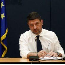 ΑFP για Τσιόδρα – Χαρδαλιά: Ένα διαμετρικά αντίθετο δίδυμο στη μάχη κατά του κορωνοϊού – Τέλος γίνεται λόγος και για τα «πυρά» που δέχτηκε ο 51χρονος Χαρδαλιάς την προηγούμενη εβδομάδα για τα ελλιπή μέτρα προστασίας στη συνάντηση με τις τοπικές αρχές στην Κοζάνη (εννοώντας στο Βόιο)