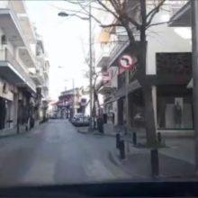 kozan.gr: Ώρα 09:45π.μ.: Σημερινές εικόνες από κεντρικούς δρόμους της Κοζάνης (Βίντεο)