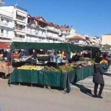 Ενημέρωση για την λειτουργία της λαϊκής αγοράς Πτολεμαΐδας (11-11-2020)