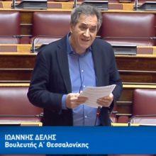 Γ. Δελής: «Εδώ και τώρα» ενίσχυση των νοσοκομείων της Δυτικής Μακεδονίας