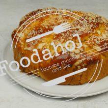 To Foodaholics.gr προτείνει  τσουρέκι φόρμας χωρίς βούτυρο (Χωρίς μίξερ)