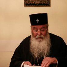 """Μητροπολίτης Σερβίων & Κοζάνης Παύλος: """"Νά λοιπόν γιατί οἱ θεοφόροι πατέρες ὀνόμασαν θεοπνεύστως τήν Κοίμησίν Της «Πάσχα μετά τό Πάσχα»"""