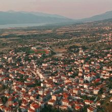 Προτάσεις για ανάπτυξη του Δ. Σερβίων (του Κωνσταντίνου Γρίβα, Πολ.Μηχανικού)