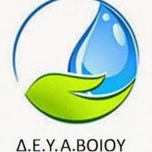 Aπό τις πρωινές ώρες υπάρχει αδυναμία υδροδότησης της κοινότητας Γαλατινής κι αρκετών επιχειρήσεων της περιοχής Ασκίου