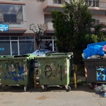 kozan.gr: Η απογευματινή εικόνα στους κάδους ανακύκλωσης  στη συμβολή των οδών Φιλίππου & Μικράς Ασίας στην Πτολεμαΐδα  (Φωτογραφία)