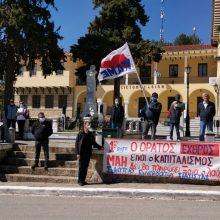 Σιάτιστα: Συγκέντρωση, έξω από το Δημαρχείο, για την Εργατική Πρωτομαγιά, από μέλη του ΠΑΜΕ – Κατάθεση στεφάνων στο πλαίσιο εορτασμού της ημέρας (Φωτογραφίες & Βίντεο)