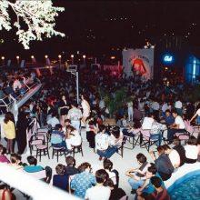 kozan.gr: Φωτογραφία, του 1992 (25/7), από το Club Γέφυρα στην Κοζάνη