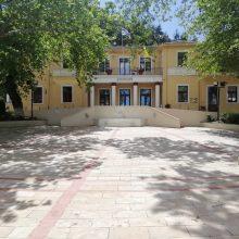 kozan.gr: Προκήρυξη για την πρόσληψη δικηγόρου με πάγια αντιμισθία με σχέση έμμισθης εντολής ιδιωτικού δικαίου αορίστου χρόνου στο Δήμο Σερβίων