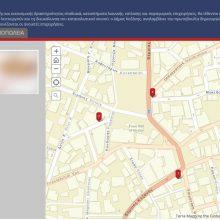 Δήμος Κοζάνης: Σε λειτουργία ο διαδραστικός χάρτης επιχειρηματικής και οικονομικής δραστηριότητας