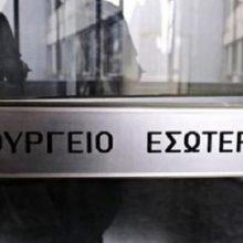kozan.gr: Εγκρίθηκαν θέσεις εργασίας, 8μηνα, στις ΔΕΥΑ Γρεβενών, Βοΐου & Εορδαίας