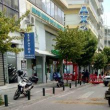 kozan.gr: Κλειστή η οδός Βενιζέλου στην Κοζάνη, στο ύψος της Τράπεζας Πειραιώς, λόγω εργασιών στο δίκτυο τηλεθέρμανσης (Βίντεο & Φωτογραφίες)